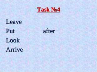 Leave Put			 after Look Arrive Task №4
