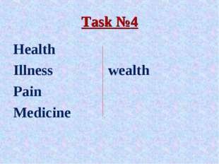 Task №4 Health Illness		 wealth Pain Medicine
