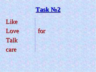 Like Love 		 for Talk care Task №2