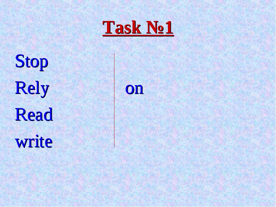 Task №1 Stop Rely			on Read write