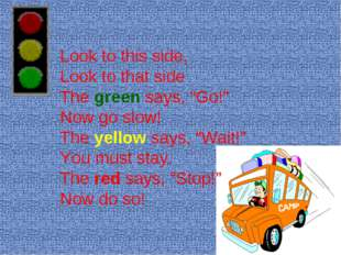 """Look to this side, Look to that side The green says, """"Go!"""" Now go slow! The"""