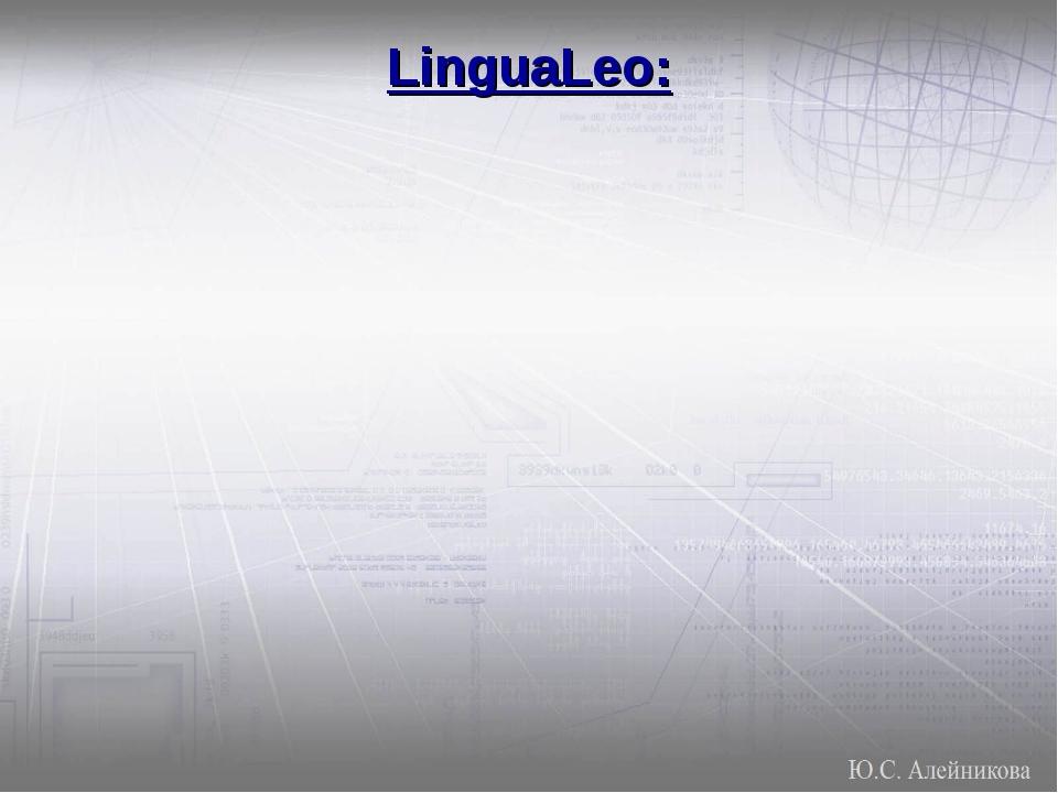 LinguaLeo: