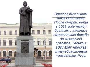 Ярослав был сыном князя Владимира. После смерти отца в 1015 году между братья