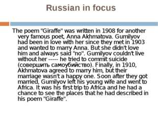 """Russian in focus The poem """"Giraffe"""" was written in 1908 for another very famo"""