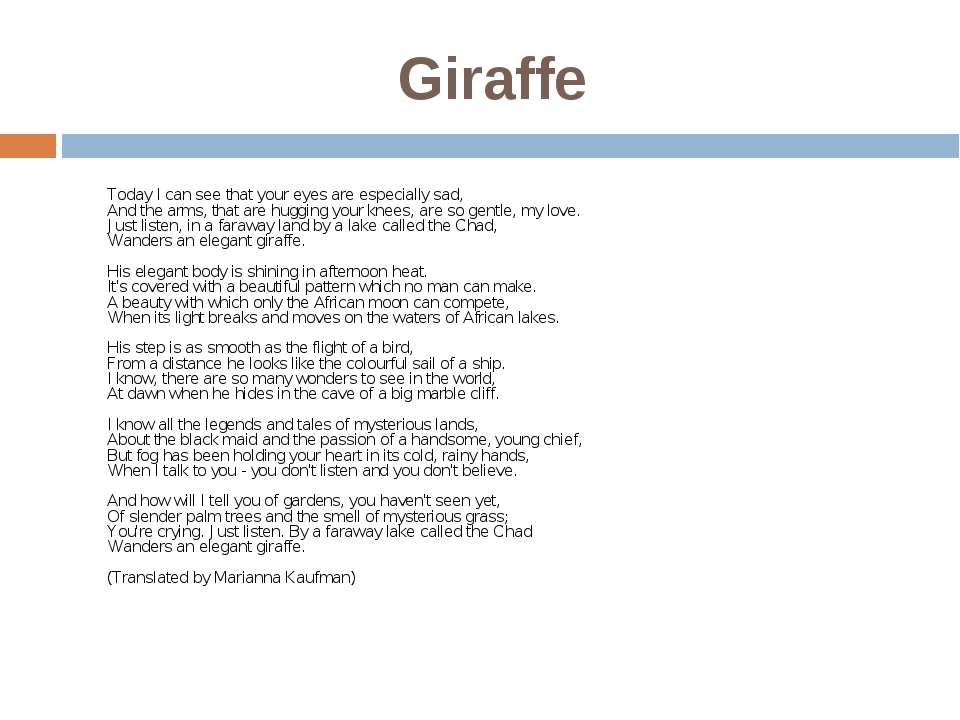 Giraffe Today I can see that your eyes are especially sad, And the arms, tha...