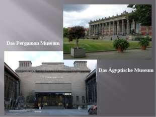Das Pergamon Museum Das Ägyptische Museum
