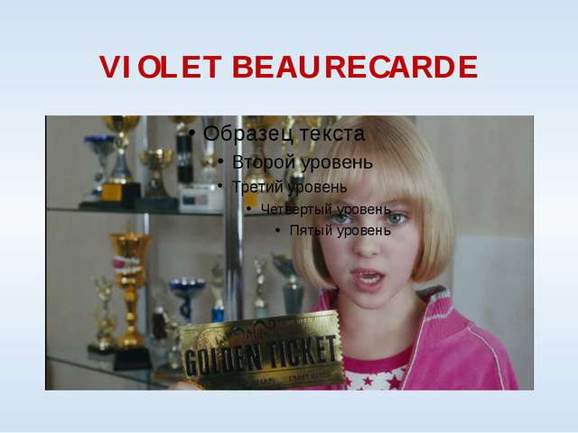VIOLET BEAURECARDE