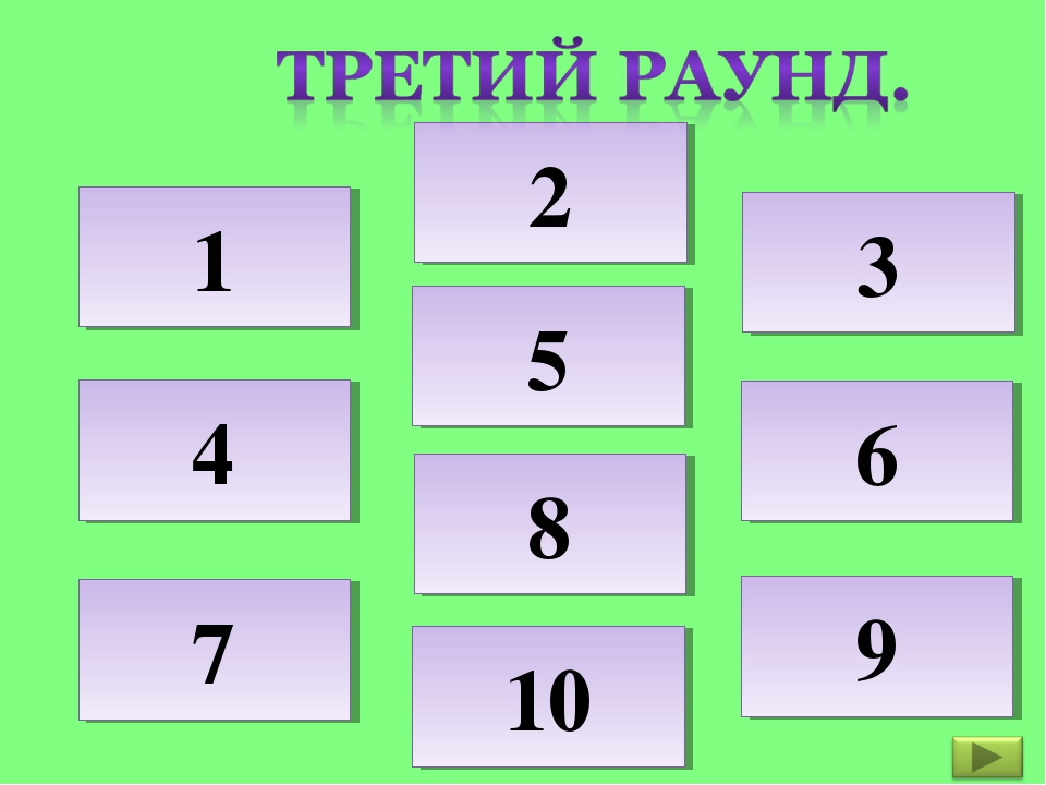 7 5 10 3 4 1 6 9 8 2