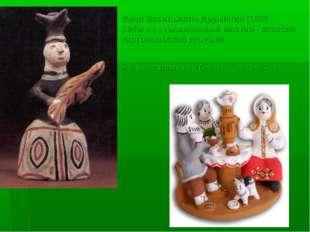 Иван Васильевич Дружинин (1887 - 1949г.г.) - талантливый мастер - классик кар