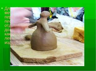 Для её производства используется местная красная глина, тщательно перемешанна