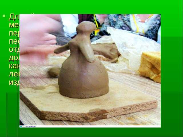 Для её производства используется местная красная глина, тщательно перемешанна...