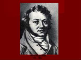 Ампер Андре Мари 1775 – 1836