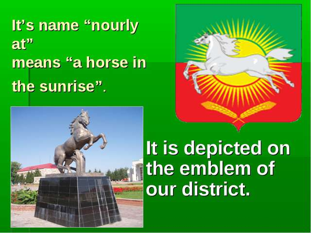 "It's name ""nourly at"" means ""a horse in the sunrise"". It is depicted on the e..."