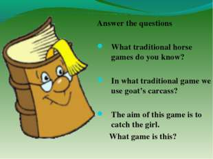 Answer the questions What traditional horse games do you know? In what tradit