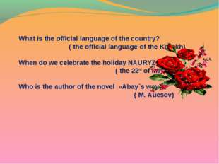What is the official language of the country? ( the official language of the