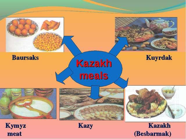 Baursaks Kuyrdak Kymyz Kazy Kazakh meat  (Besbarmak)  Kazakh meals