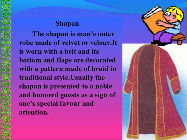Shapan 		The shapan is man's outer robe made of velvet or velour.It is worn w...