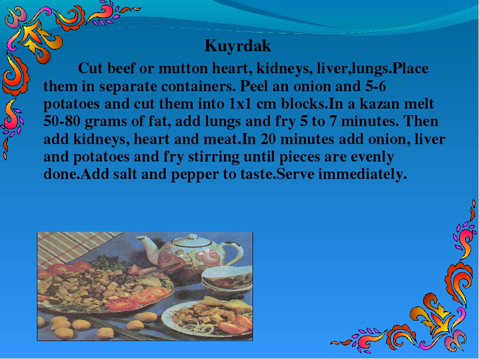 Kuyrdak 		Cut beef or mutton heart, kidneys, liver,lungs.Place them in separa...