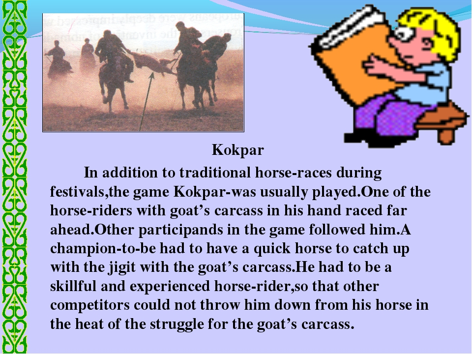 Kokpar 		In addition to traditional horse-races during festivals,the game Ko...