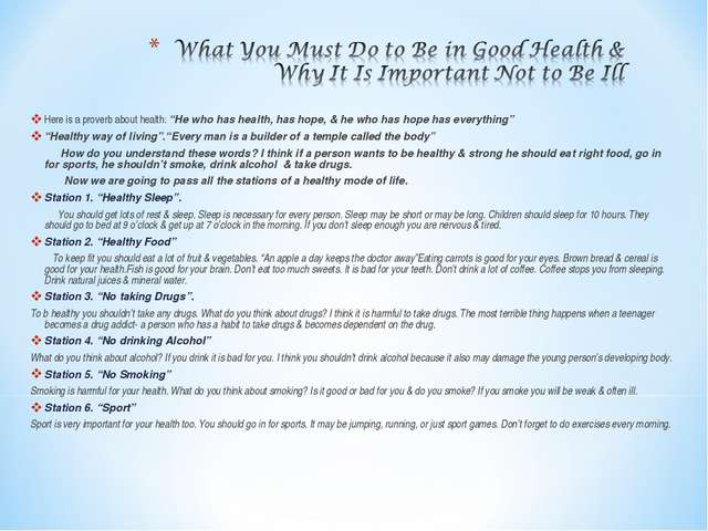 """Here is a proverb about health: """"He who has health, has hope, & he who has ho..."""