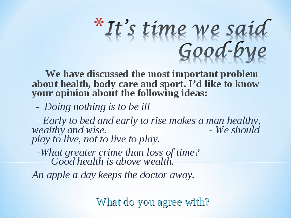 We have discussed the most important problem about health, body care and spo...