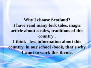 Why I choose Scotland? I have read many fork tales, magic article about cast