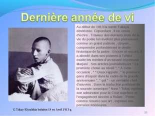 Au début de 1913 la santé Tukaya détériorée. Cependant , il ne cesse d'écrire