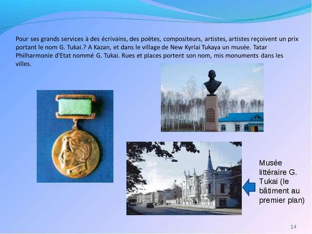 * Musée littéraire G. Tukai (le bâtiment au premier plan)