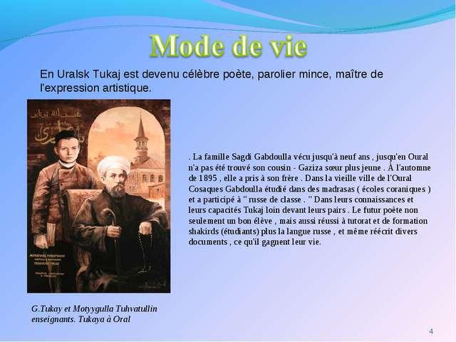 . La famille Sagdi Gabdoulla vécu jusqu'à neuf ans , jusqu'en Oural n'a pas...