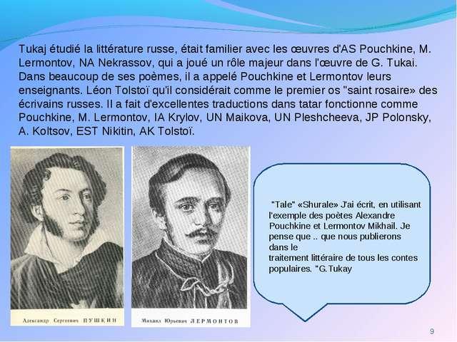 """""""Tale"""" «Shurale» J'ai écrit, en utilisant l'exemple des poètes Alexandre Pou..."""