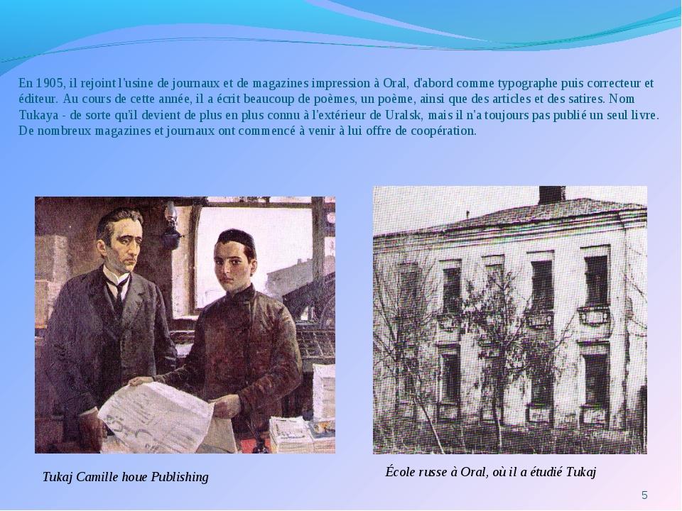 En 1905, il rejoint l'usine de journaux et de magazines impression à Oral, d'...
