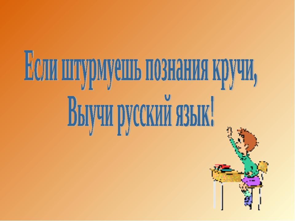 Балакирева Татьяна Анатольевна, МОУ СОШ № 256 г. Фокино