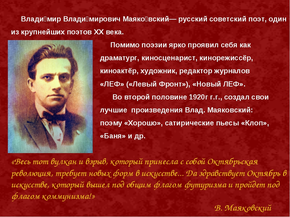 «Весь тот вулкан и взрыв, который принесла с собой Октябрьская революция, тре...