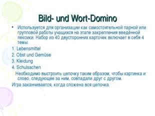 Bild- und Wort-Domino Используется для организации как самостоятельной парной