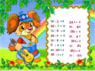 18 : = 6 : 7 = 8 72 : = 9 : 4 = 5 32 : = 4 : 9 = 0 43 : = 1 : 7 = 7 3 56 8 20