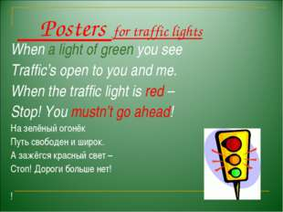 Posters for traffic lights When a light of green you see Traffic's open to y
