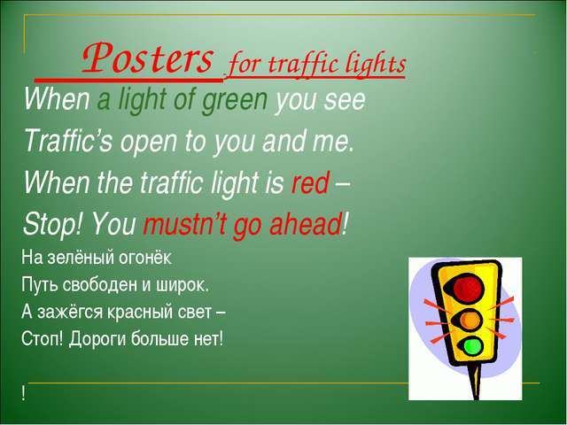 Posters for traffic lights When a light of green you see Traffic's open to y...