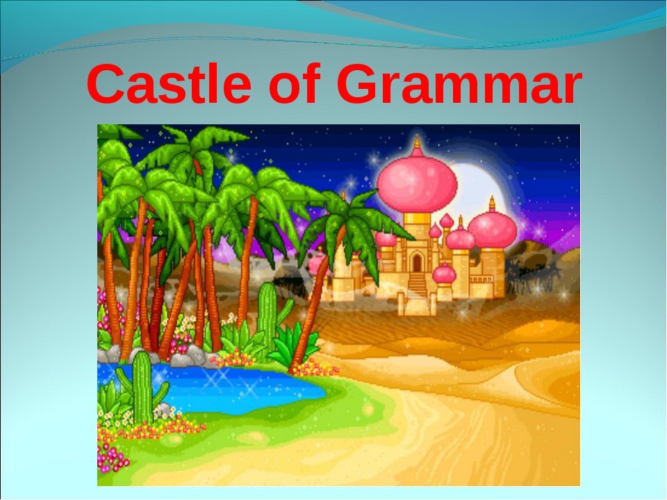 Castle of Grammar