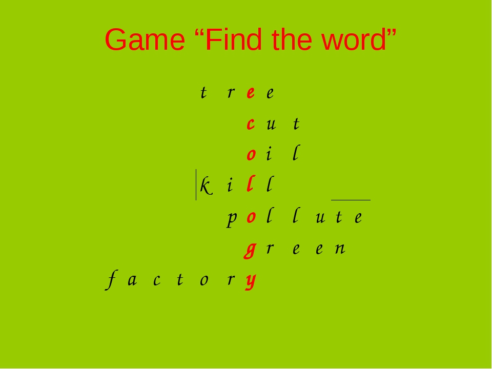 "Game ""Find the word""  	t	r	e	e		 	 		c	u	t		 o	i	l	 k	i	l	l		 	p	o	l	l	u	t	e..."