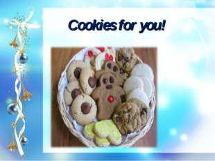 Cookies for you!