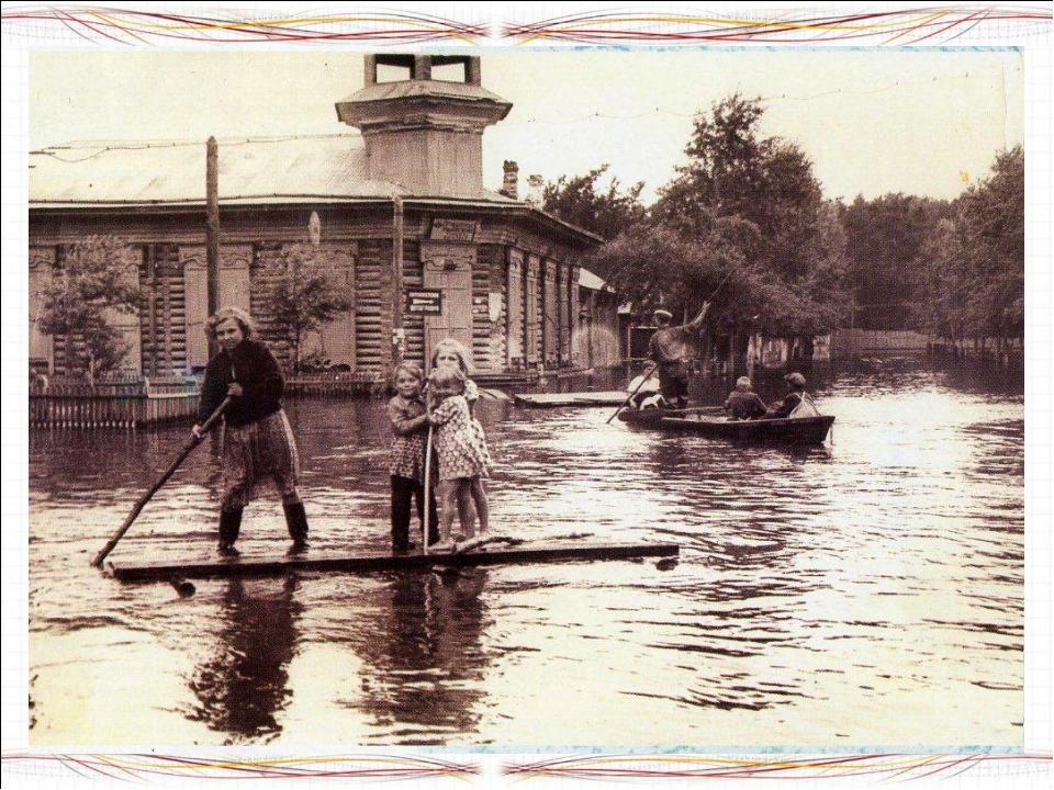 24 июля1928года началось наводнение на реке Зее, которое в одном только гор...