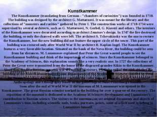 "Kunstkammer The Kunstkammer (translating from German - ""chambers of curiositi"
