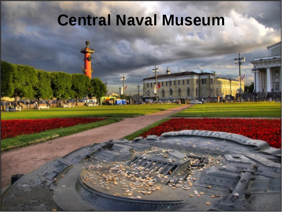 Central Naval Museum