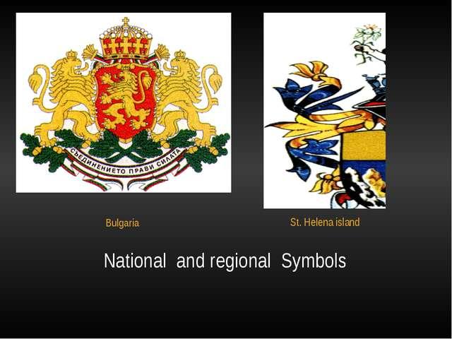 National  and regional  Symbols Bulgaria