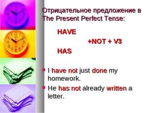 Отрицательное предложение в The Present Perfect Tense: HAVE +NOT + V3