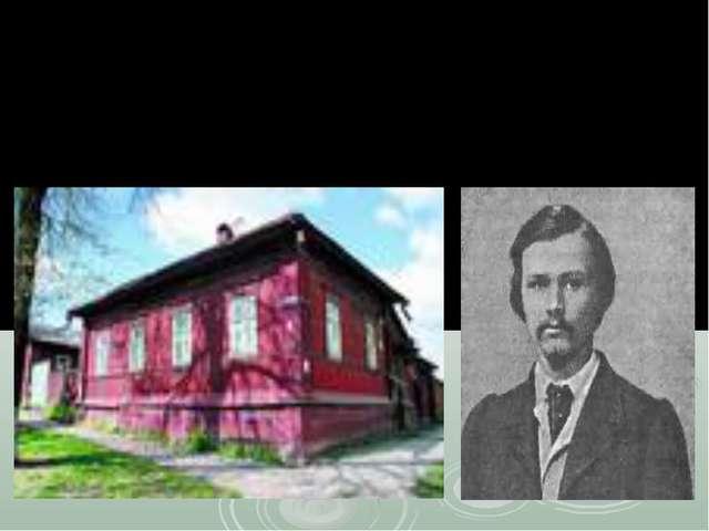 Дом №17 Здесь во время приездов в Тулу останавливался у своей сестры М.В. Лиш...