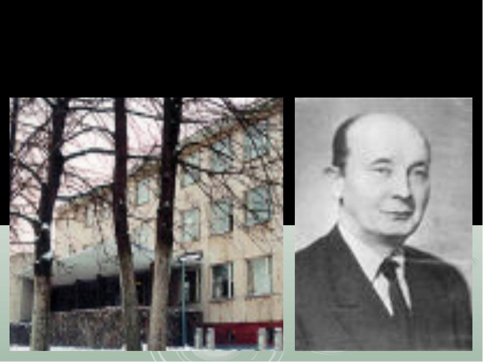 Дом №48 (здание Тульской областной библиотеки) На этом месте находился дом, в...