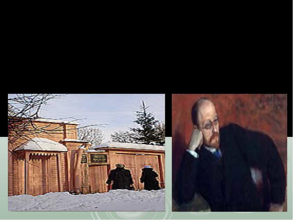 Дом №82 В этом доме, по свидетельству Вересаева, однажды был Л.Н. Толстой. Те...