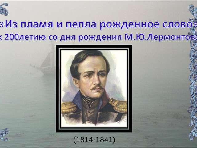(1814-1841)
