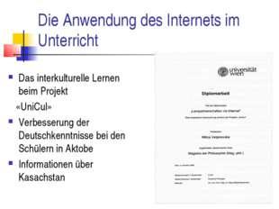 Die Anwendung des Internets im Unterricht Das interkulturelle Lernen beim Pro
